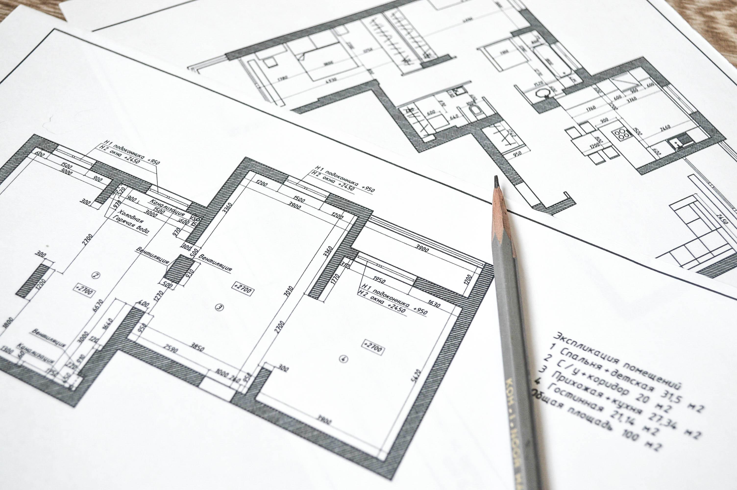 Дизайн квартиры хрущевки Оформление интерьера